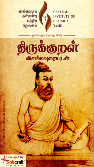 Thirukkural Arathuppal with 18 English Translations by CICT