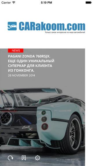 CARakoom: Журнал об автомобильной культуре