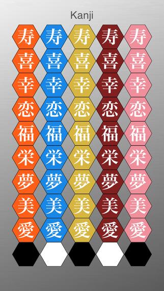 Kanji*