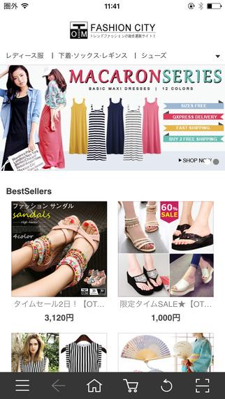 玩免費生活APP|下載OTM•Fashion City app不用錢|硬是要APP
