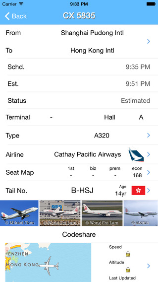 HK Airport – iPlane2 Flight Information