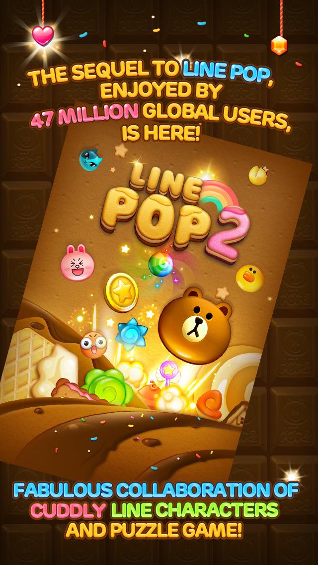 LINE POP2 screenshot 1