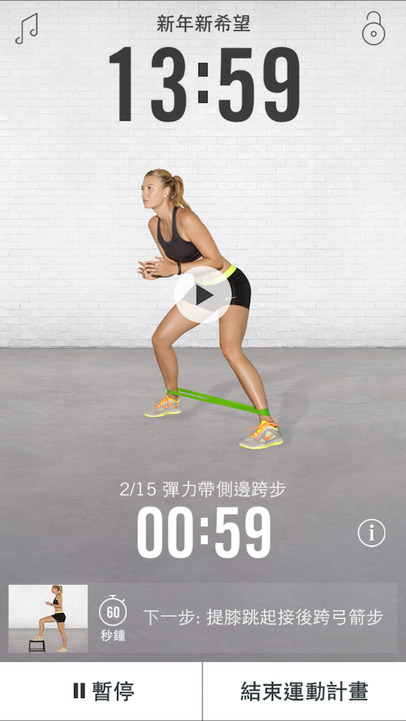 Nike+ Training Club - iPhone Mobile Analytics and App Store Data