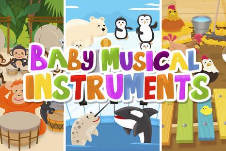 与可爱的动物不同乐器的场面培养和训练宝宝识别