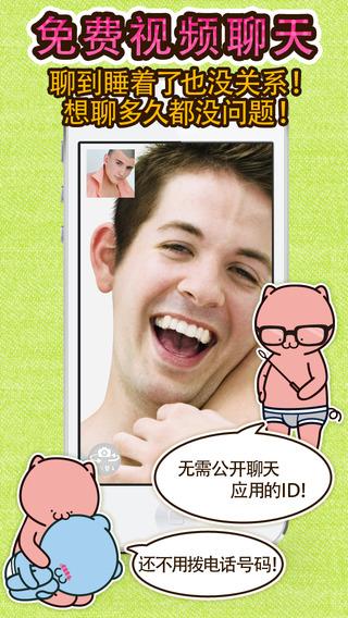 笑話大全- 網路笑話王(Joke.876.TW)