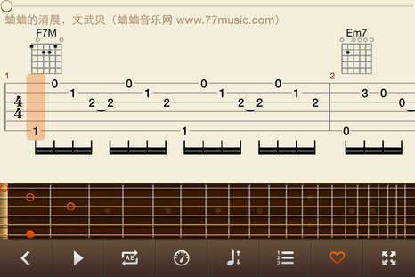 吉他谱大全3图片