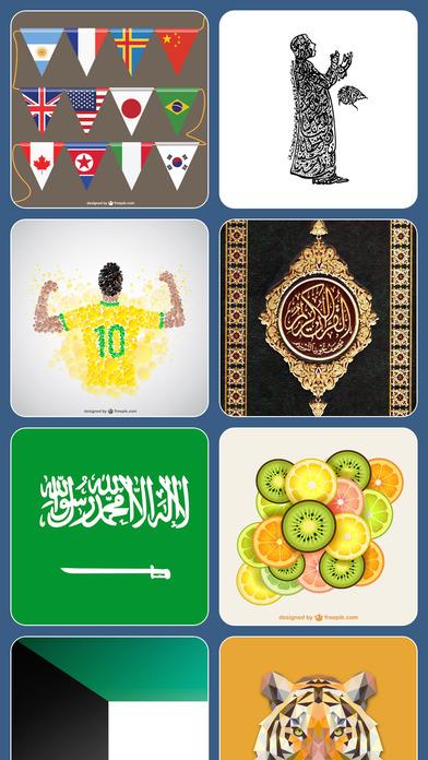 فوق الرأس - Arabic Quiz Game screenshot 1