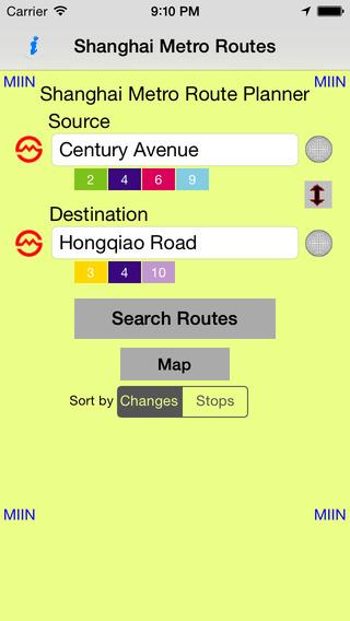 Shanghai Metro Route Planner
