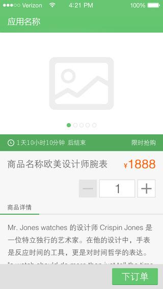 【免費書籍App】RTG-APP點子