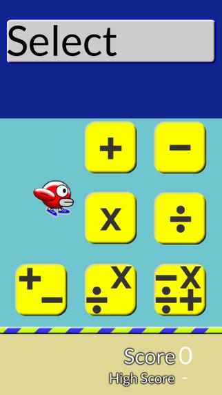 GigaBird Math