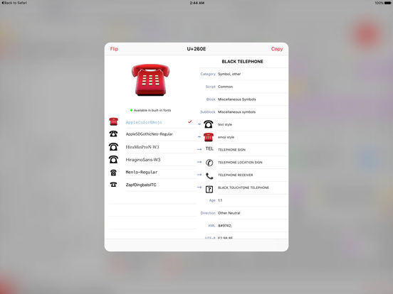 Unicode Maps Free iPad Screenshot 3