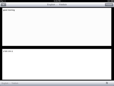 English Yiddish Translator iPad Screenshot 1