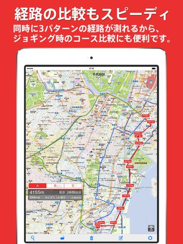 交通運輸必備免費app推薦|キョリ測線上免付費app下載|3C達人阿輝的APP