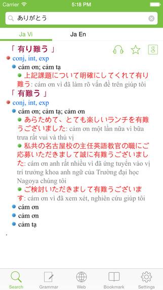 Japanese Dictionary Plus - Từ điển Nhật Việt Việt Nhật Nhật Anh Anh Nhật 日本語 英語 日越 越日辞書