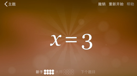 指尖代数:Algebra Touch