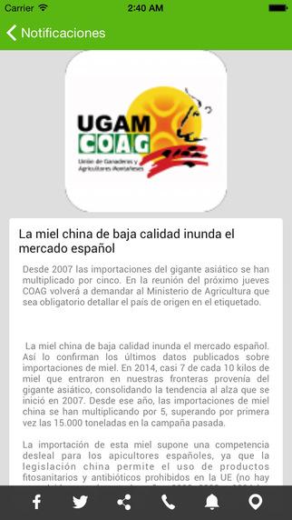 UGAM-COAG