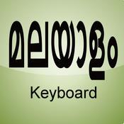 Malayalam Keyboard for iOS