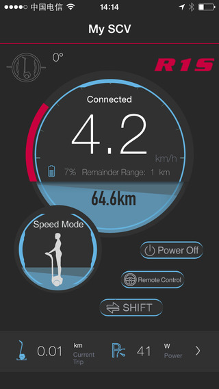 【免費生活App】INMOTION SCV WiFi Version-APP點子