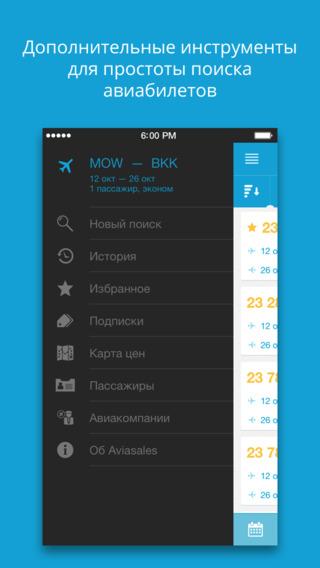 купить билет на самолет нижнекамск москва