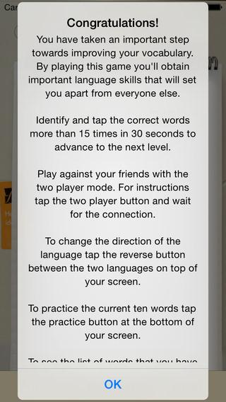 BidBox Vocabulary Trainer: English - Greek iPhone Screenshot 4