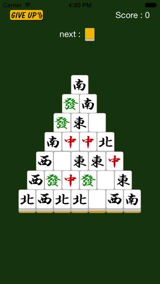 Thoroughly Honkong Mahjong Puzzle