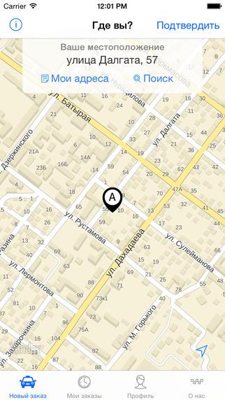 Taxi Wi-fi. Заказ такси в Махачкале.