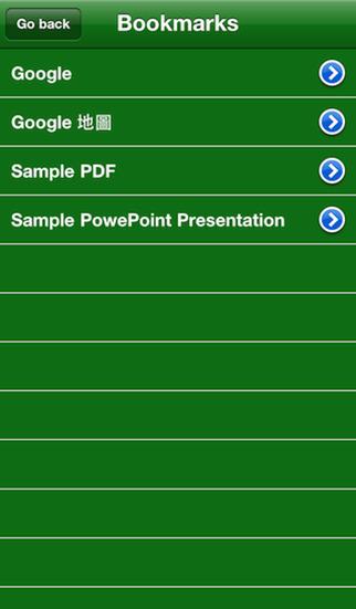 2Screens Remote iPhone Screenshot 3