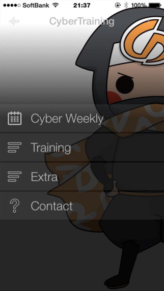 CyberTraining