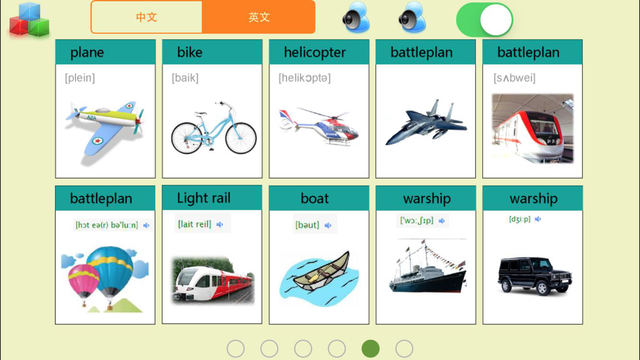 Baby Learn chinese and english-daily use and Transport