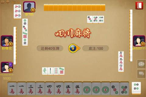 欢乐大赢家-牌王争霸 screenshot 3