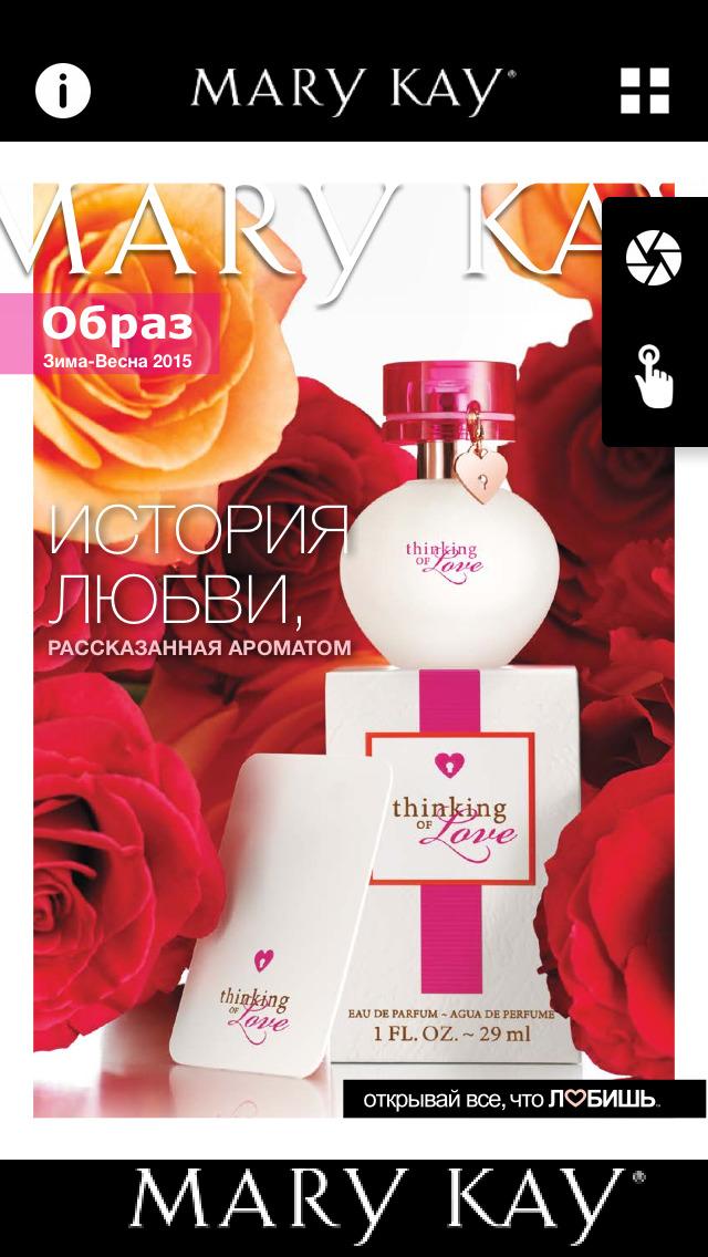 meri-key-onlayn-katalog-kazahstan