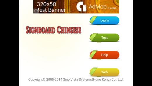 Signboard Chinese Mandarin Free