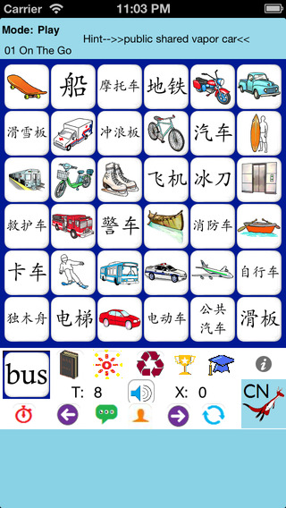 Chinese Words 4 Beginners 1 - Pocket Edition CN4L2-1PE