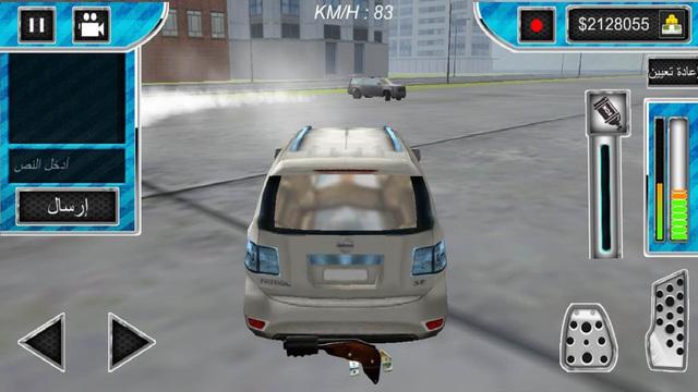درفت أون لاين Drift Multiplayer
