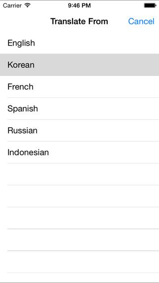 G+ Translate|玩書籍App免費|玩APPs