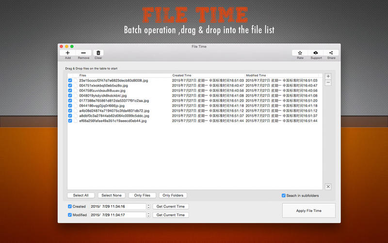 File Time Screenshot - 2