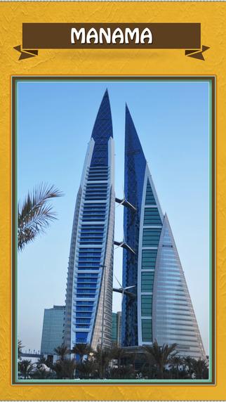 Manama Travel Guide