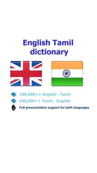 Tamil.