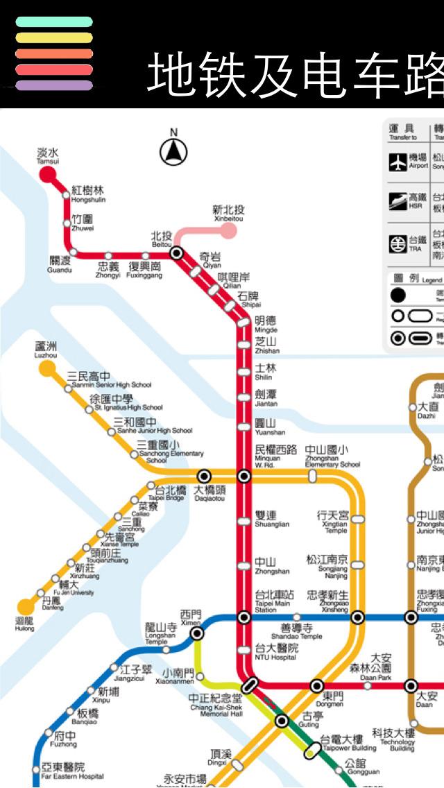 台北离线地图地铁旅游交通指南