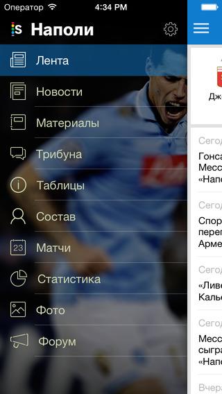 Sports.ru - Наполи edition
