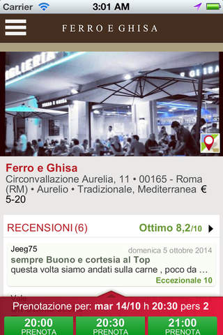 Ferro e Ghisa screenshot 3