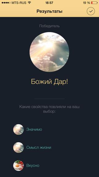CompareApp