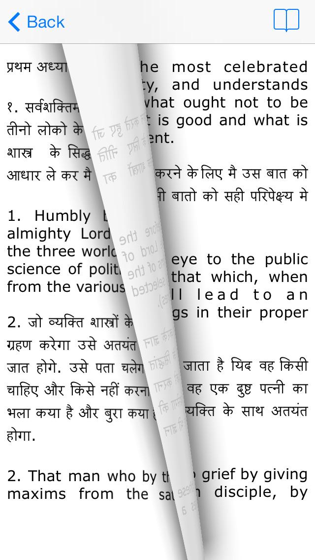 chanakya niti hindi version pdf