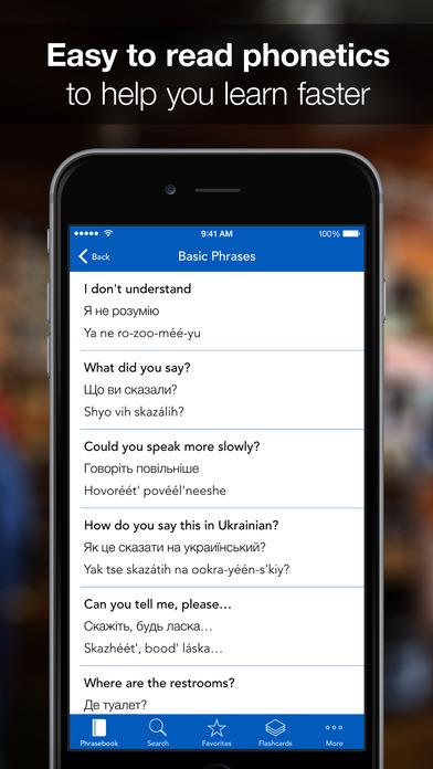SpeakEasy Ukrainian iPhone Screenshot 2