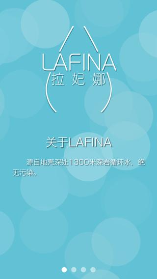 LAFINA健康俱乐部