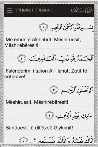 Quran-Albanian screenshot 2