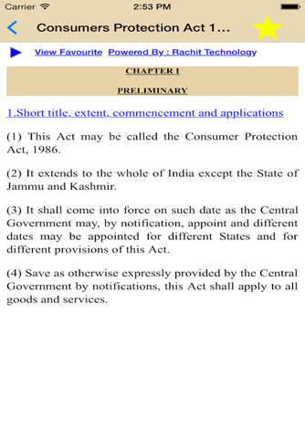 the difference between sale of goods act and consumer protection act