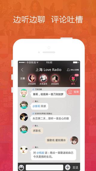 玩工具App|蜻蜓fm收音机-中国广播,电台,有声小说,播客,听新闻免费音乐评书相声英语必备助手免費|APP試玩