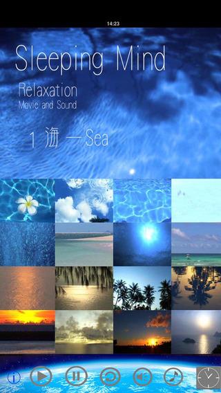 Sea :Healing Relax