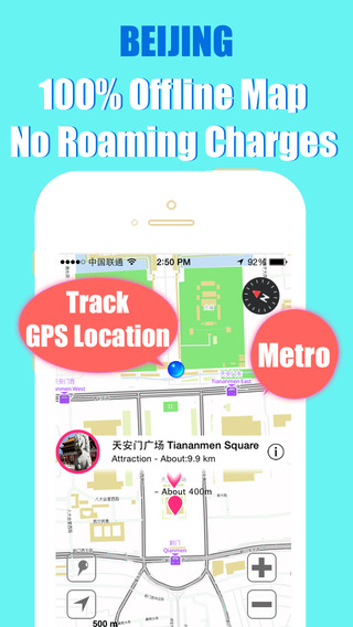 Beijing offline map and gps city 2go by Beetle Maps china beijing street travel guide walks airport